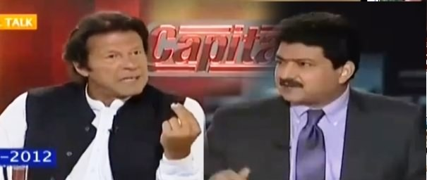 Capital Talk (Imran Khan's Promises in Capital Talk) - 7th August 2018