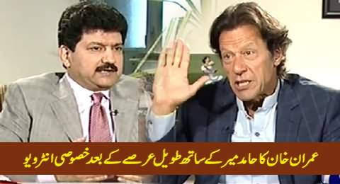 Capital Talk (Imran Khan Special Interview with Hamid Mir) – 27th April 2015
