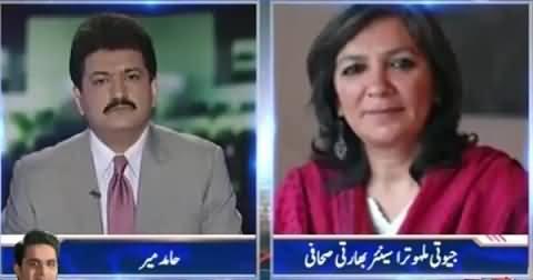 Capital Talk (Increasing Tension Between Pakistan & India) – 20th August 2015