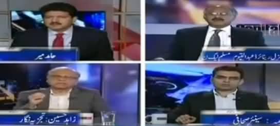 Capital Talk (Internal And External Pressure on Pakistan) - 28th June 2017