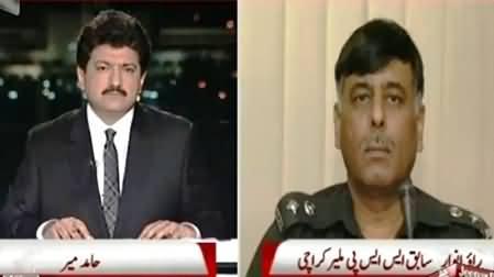 Capital Talk (Investigation of Safoora Chorangi Incident Karachi) – 14th May 2015