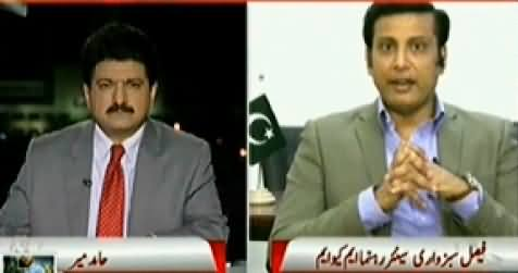 Capital Talk (Is Altaf Hussain Really Going to Leave MQM?) - 29th January 2015
