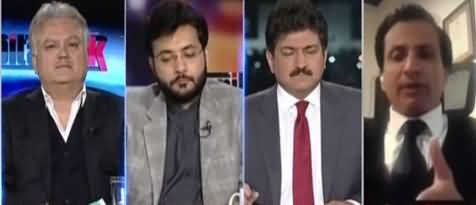 Capital Talk (Is Broadsheet Case A Charge Sheet Against Sharif Family?) - 18th January 2021