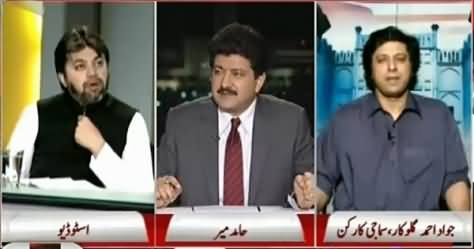Capital Talk (Is Democracy Serving People or Not?) – 4th June 2015