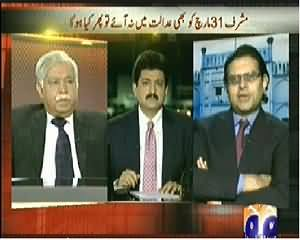 Capital Talk (Is Ex Army Chief More Powerful Than State?) - 27th March 2014