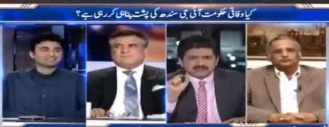 Capital Talk (Is Federal Govt Backing Sindh Govt) - 3rd April 2017