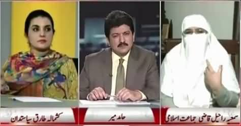Capital Talk (Is Hijab A Hurdle For Women in Practical Life?) – 21st July 2015