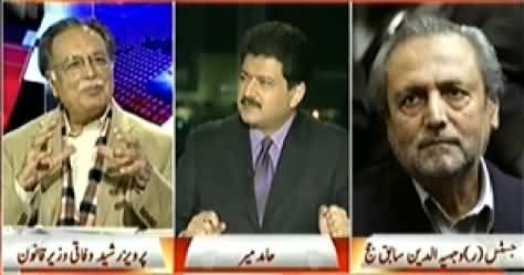 Capital Talk (Is Imran Khan's Plan C According to Law?) - 1st December 2014