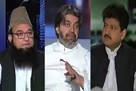 Capital Talk (Is Interest Compulsory in Pakistan) – 16th May 2019