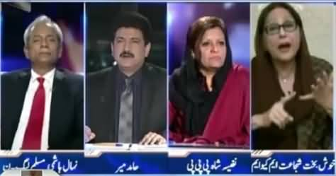 Capital Talk (Is ISPR Release Un-Constitutional) – 11th November 2015
