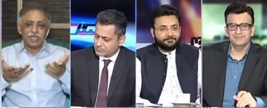 Capital Talk (Is Opposition On Back foot After Defeat in Elections) - 29th July 2021