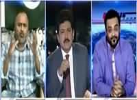 Capital Talk (Is PPP Supporting Mustafa Kamal?) – 21st March 2016