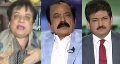 Capital Talk (Is PTI Govt Facing Bureaucracy's Resistance?) - 6th August 2020