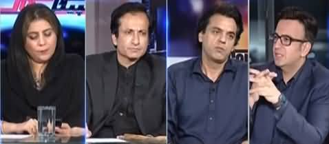 Capital Talk (Is PTI Pressurising ECP Due to Foreign Funding Case?) - 20th September 2021