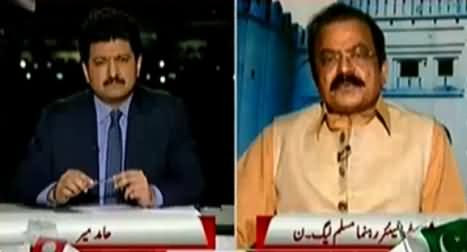 Capital Talk (Is Punjab Govt Playing Its Duty?) – 26th May 2015