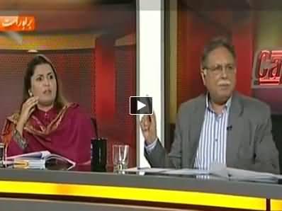 Capital Talk (Is Tahafuz e Pakistan Bill Dividing Political Parties?) – 8th April 2014