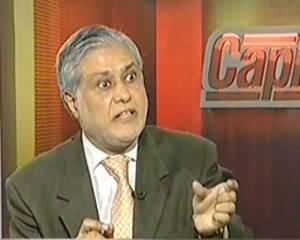 Capital Talk (Ishaq Dar Exclusive Interview) – 13th November 2013