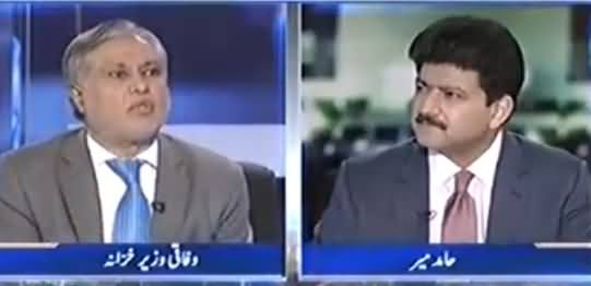 Capital Talk (Ishaq Dar Exclusive Interview) - 29th March 2017