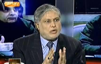 Capital Talk (Ishaq Dar Exclusive Interview with Hamid Mir) - 29th December 2014