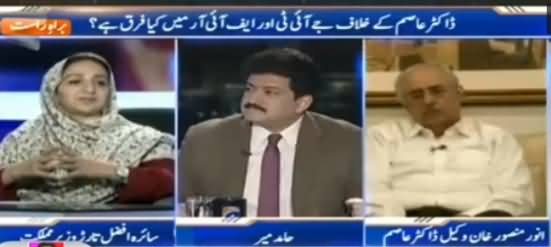 Capital Talk (Issue of Rangers Powers & Dr. Asim Case) – 22nd December 2015