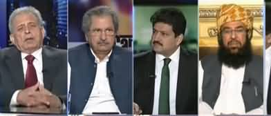 Capital Talk (JUIF Danda Force) - 15th October 2019