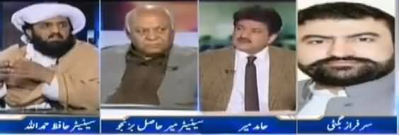 Capital Talk (JUIF Did Double Game With PMLN) - 9th January 2018