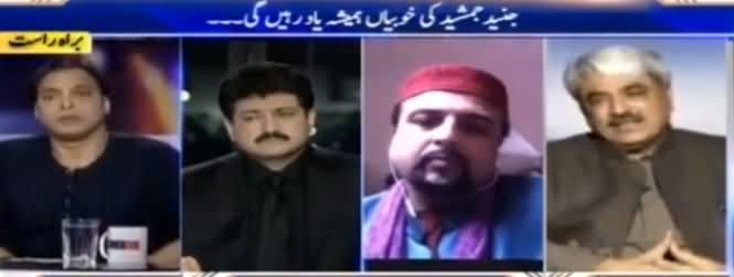 Capital Talk (Junaid Jamshed Hamesha Yaad Rahein Ge) - 8th December 2016