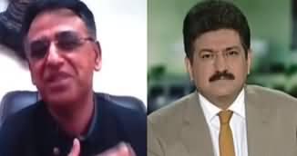 Capital Talk (Karachi Load Shedding Issue) - 9th July 2020