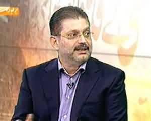 Capital Talk (Karachi Main Aman Ka Khuwaab Pora Hogah Ya Nahi..??) - 17th September 2013