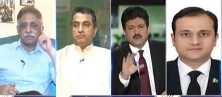 Capital Talk (Karachi Mein Aik Barish Aur Hogai Tu Kia Hoga?) - 31st August 2020