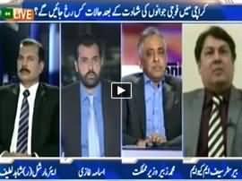 Capital Talk (Karachi Mein Fauji Jawano Ki Shahadat) - 1st December 2015