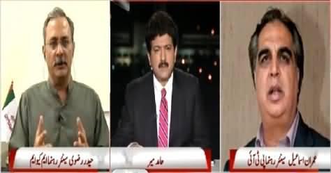 Capital Talk (Karachi Mein PTI Aur MQM Ke Darmian Mahaz Arai) – 31st March 2015