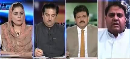 Capital Talk (Kashmir Issue, NAB Law) - 23rd July 2020