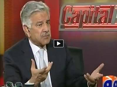 Capital Talk (Khawaja Asif Exclusive Interview on Musharraf Issue) – 2nd April 2014