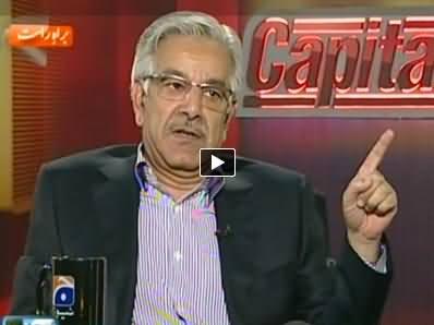 Capital Talk (Khawaja Asif Exclusive Interview with Hamid Mir) – 10th April 2014