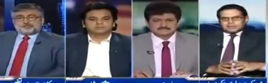Capital Talk (Khawaja Asif Ki Na Ahli) - 26th April 2018