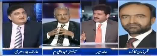 Capital Talk (Khawaja Asif Vs Ch. Nisar Statement)- 11th September 2017