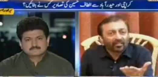 Capital Talk (Kia Farooq Sattar MQM Ko Bacha Sakein Ge?) - 25th August 2016