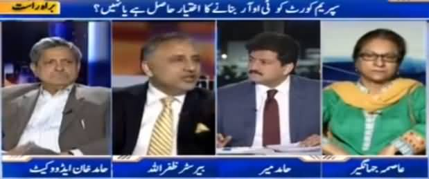 Capital Talk (Kia Supreme Court Ko TORs Banane Ka Ikhtiar Hai?) - 7th November 2016