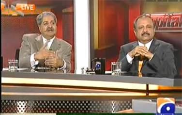 Capital Talk (Kya Drone Hamle Rooke Jaa Sakte Hain?) – 31th May 2013 Ayesha Gulalai(PTI),Naveed Qamar(PPP),Chaudhry Jafer Iqbal(PMLN)