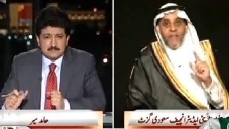 Capital Talk (Kya Harmain Sharifain Ko Waqai Khata Hai?) – 20th April 2015