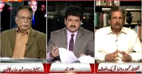 Capital Talk (Kya Mehngai Waqai Kam Ho Gai hai?) – 24th March 2015