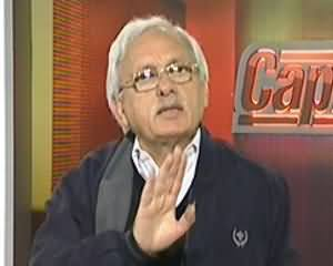 Capital Talk (Kya Pervez Musharraf Trial Se Bach Jayein Ge?) - 7th January 2014
