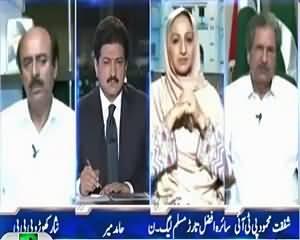 Capital Talk (Kya PPP Aur PMLN Mein Doriyan Barh Gayein?) – 31st August 2015