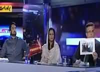 Capital Talk (Kya PPP Aur PMLN Mein Samjhota Ho Jaye Ga?) – 12th April 2016