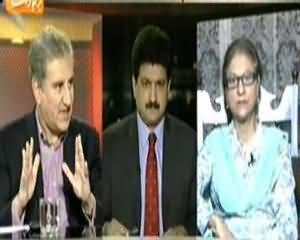 Capital Talk (Kya Taaliban Muzakraat Ke Liye Serious Hain.??) - 24th September 2013