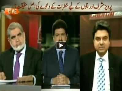 Capital Talk (Life Threats to Pervez Musharraf, What is Reality?) – 13th March 2014