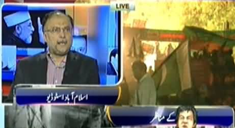 Capital Talk (Long March Special Transmission) 7PM to 8PM – 14th August 2014