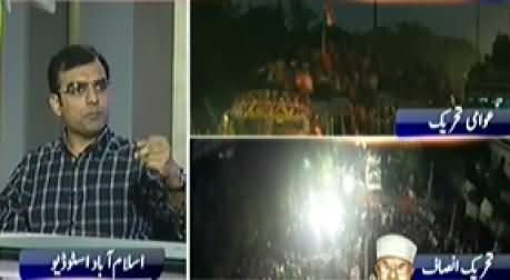 Capital Talk (Long March Special Transmission) 8PM To 9PM – 14th August 2014