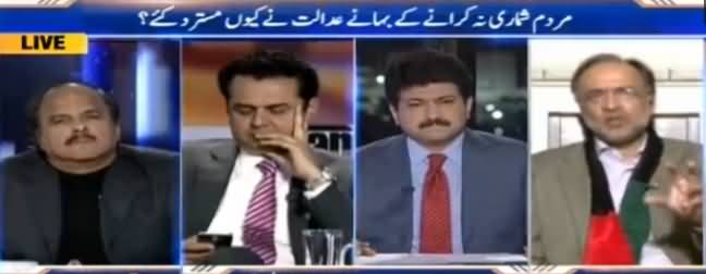 Capital Talk (Mardam Shumari Par Hakumati Bahane) - 1st December 2016